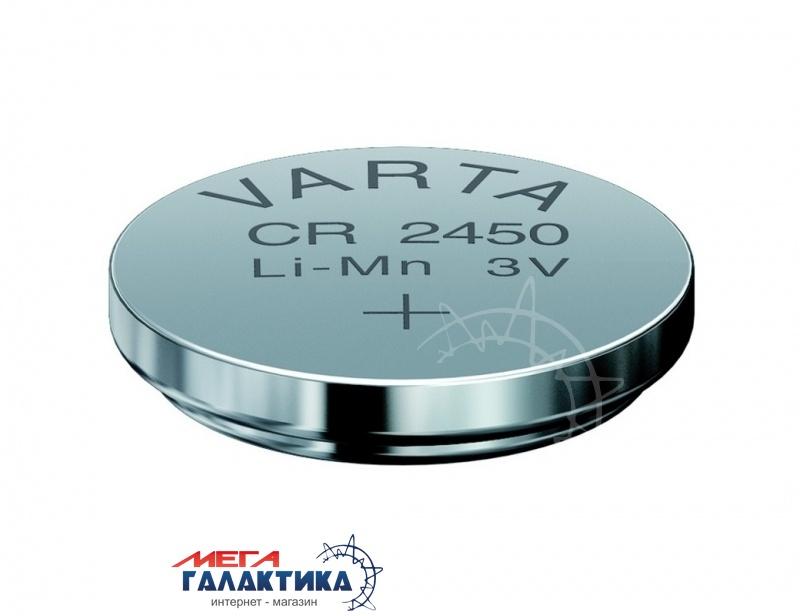 Батарейка Varta CR2450 610 mAh 3V Lithium (6450101401 ) Фото товара №1