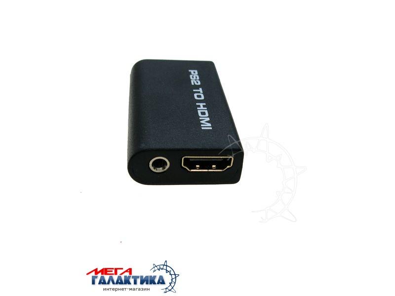 Переходник PS2 - HDMI Фото товара №2