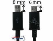 Кабель Megag  Удлинённый штекер USB AM - micro USB M, длина 1m   Black OEM