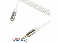 Удлинитель Megag Jack 3.5mm M (папа) - Jack 3.5mm F (мама) (4 пин)  1.5m  Витой кабель позолоченные коннекторы (Удлинитель наушников) White