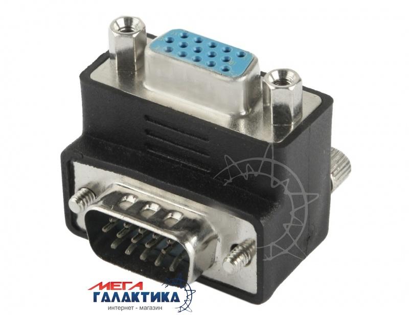 Переходник Megag VGA M (папа) - VGA F (мама)  (15 пин) (мама-папа) Угловой 90°  Black OEM Фото товара №1
