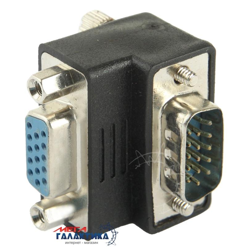 Переходник Megag VGA M (папа) - VGA F (мама)  (15 пин) (мама-папа) Угловой 90°  Black OEM Фото товара №2