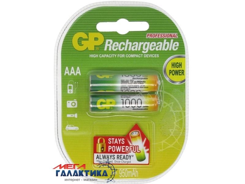 Аккумулятор GP AAA  1000 mAh 1.2V NiMh (100AAAHC-UC2) Фото товара №1
