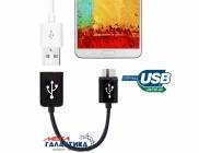 Переходник USB 3.0 Megag  Galaxy Note III USB  AF (мама) - Micro-B M (папа)   Black OEM,  USB OTG (для флешки)