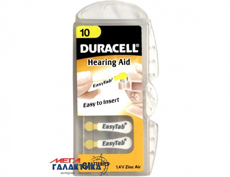 Батарейка Duracell 10 EasyTab  1.4V Zinc Air (Воздушно-цинковая) (4043752153897) Фото товара №1