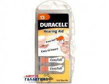 Батарейка Duracell 13 EasyTab  1.4V Zinc Air (Воздушно-цинковая) (96091456)