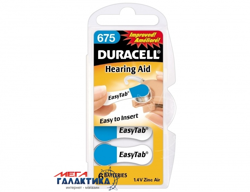Батарейка Duracell 675  1.4V Zinc Air (Воздушно-цинковая) (4043752153743) Фото товара №1