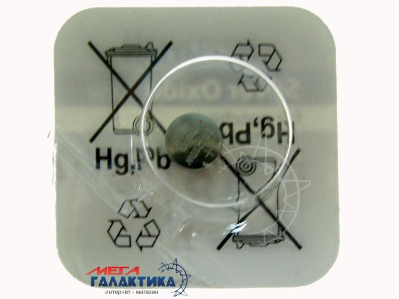 Батарейка Maxell 348 (Часовая) 12 mAh 1.55V Silver Oxide 348 Фото товара №1
