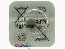 Батарейка Maxell 348 (Часовая) 12 mAh 1.55V Silver Oxide 348