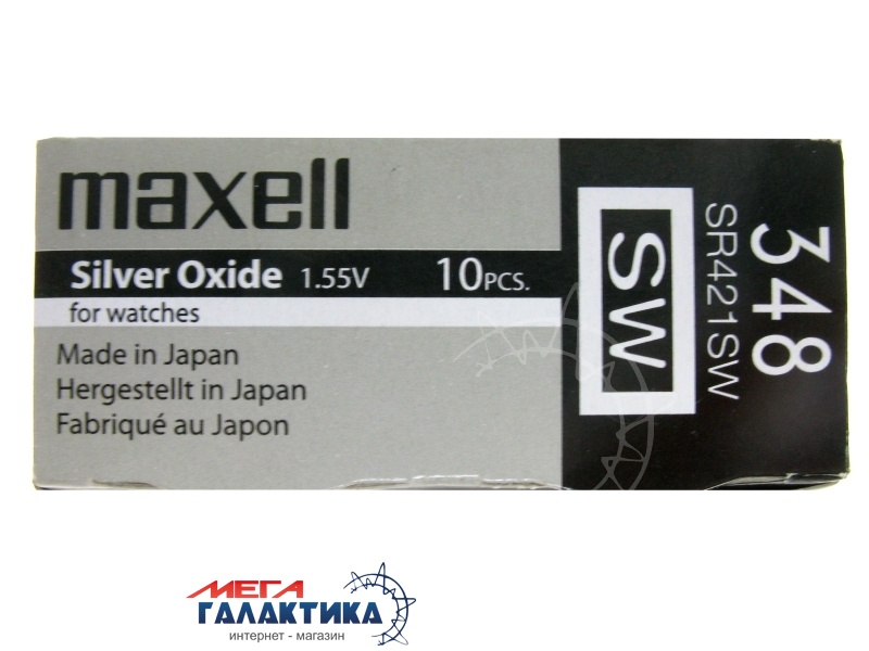Батарейка Maxell 348 (Часовая) 12 mAh 1.55V Silver Oxide 348 Фото товара №2