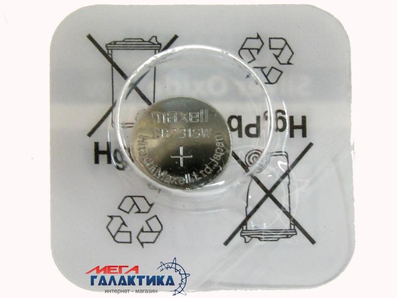 Батарейка Maxell 329 (Часовая) 37 mAh 1.55V Silver Oxide 329 Фото товара №1