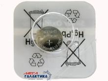 Батарейка Maxell 329 (Часовая) 37 mAh 1.55V Silver Oxide 329