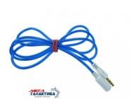 Удлинитель Megag Jack 3.5mm M (папа) - Jack 3.5mm F (мама) (3 пин)  1m  позолоченные коннекторы (удлинитель наушников) Blue