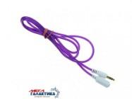 Удлинитель Megag Jack 3.5mm M (папа) - Jack 3.5mm F (мама) (3 пин)  1m  позолоченные коннекторы (удлинитель наушников) Purple