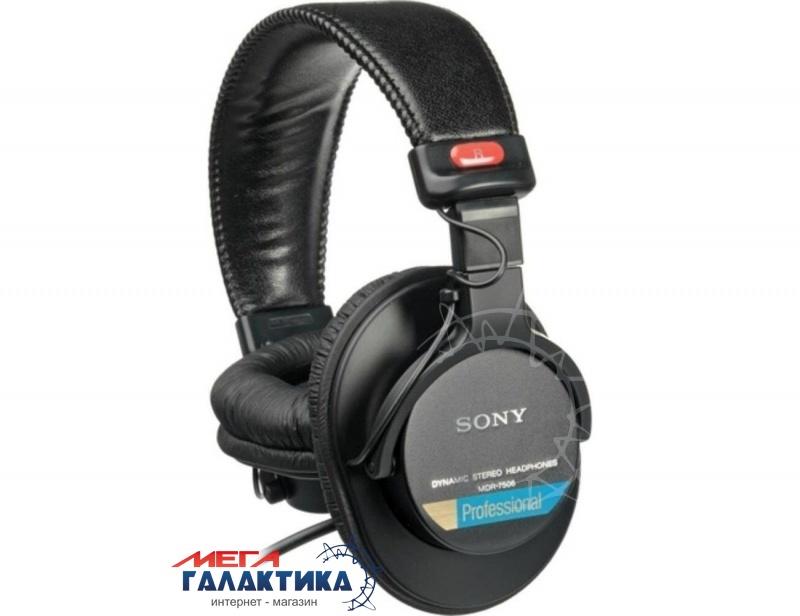 Наушники Sony MDR-7506 Black (MDR-7506/1) Фото товара №1