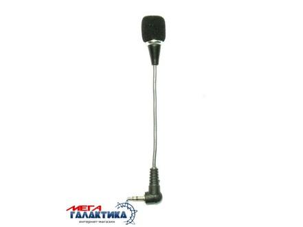 Микрофон для ПК Megag Galaxy Black