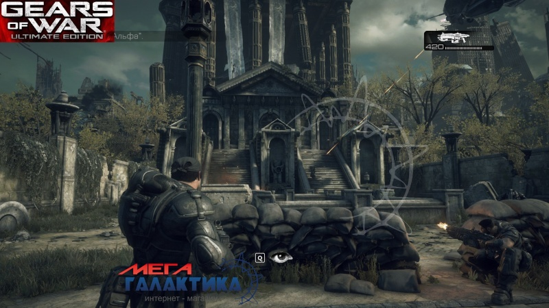 GEARS OF WAR: ULTIMATE EDITION  (Xbox One, русская версия) Фото товара №2