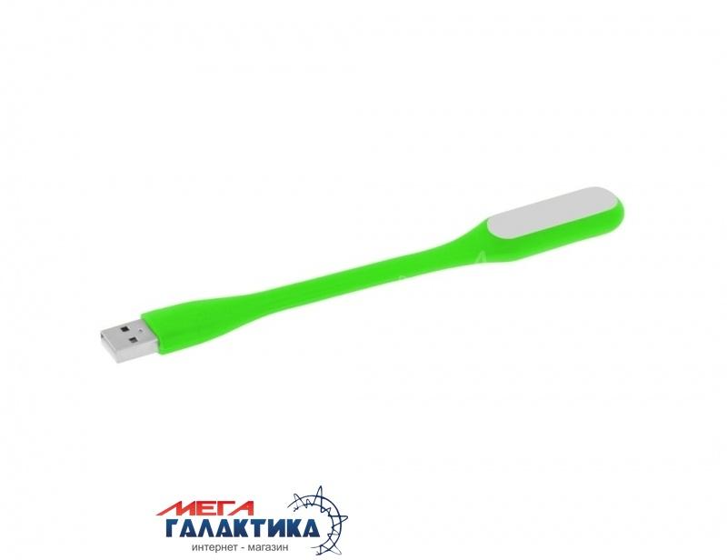 Лампа USB HAWEEL гибкая, 17cm, для ноутбука   Green Фото товара №1