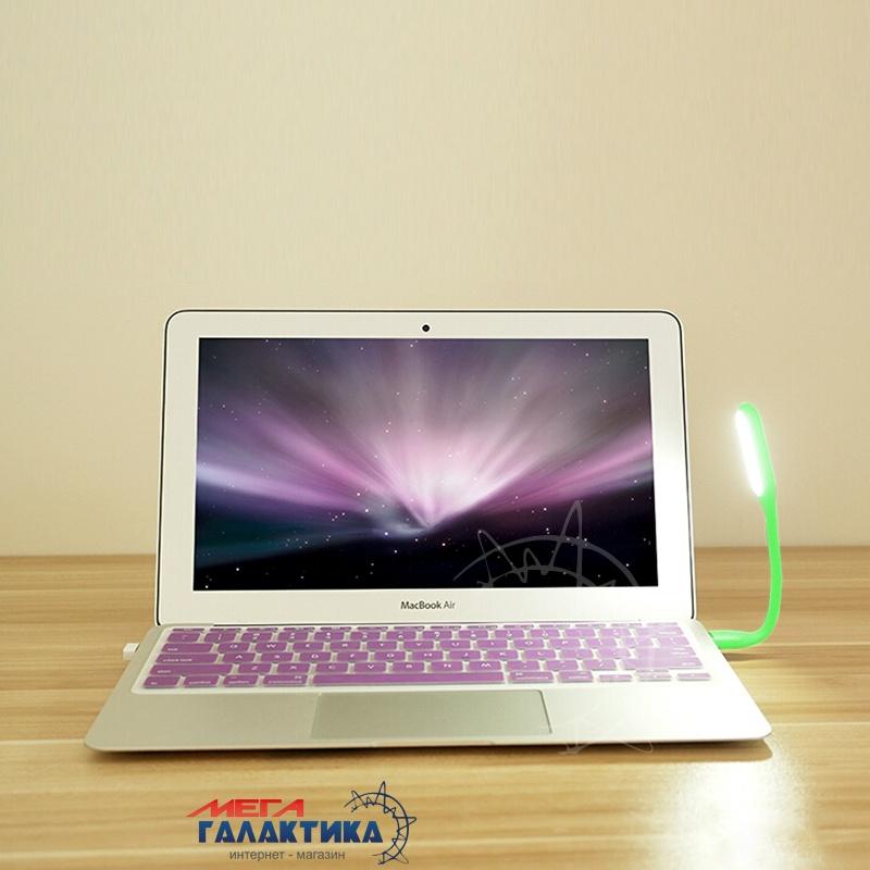 Лампа USB HAWEEL гибкая, 17cm, для ноутбука   Green Фото товара №2
