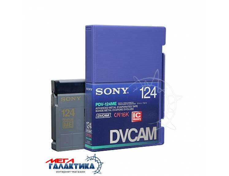 Sony Кассета DVcam PDV-124ME IC Memory 124 минуты Пластиковый бокс Фото товара №1