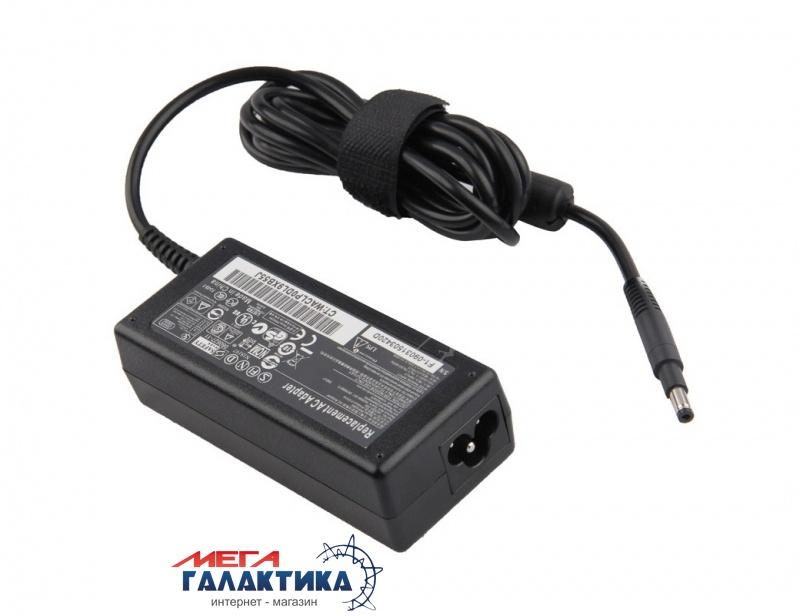 Блок питания Для ноутбука Megag PA-1650-02HC  65W 19.5V 3.33A Envy 4 Black   Фото товара №1