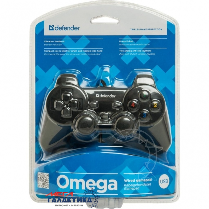 Джойстик Defender Omega USB 12 Blister (64247 ) Black Фото товара №2