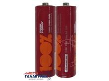 Батарейка Peak Power AA  Super Heavy Duty Great Performance  Carbon-Zinc 1.5V (15PPE-S2)