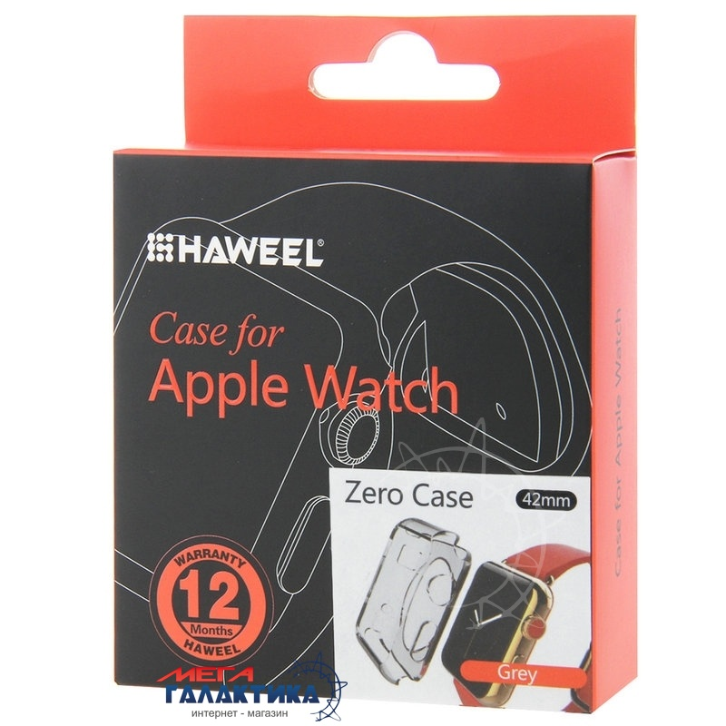 Защитный чехол HAWEEL 42 мм для Apple Watch  Gray Силикон Фото товара №2