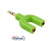 Разветвитель Megag Jack 3.5mm M (папа) - 2 x Jack 3.5mm F (мама) (3 пин) Y    Green