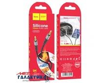 Наушники AKG K 518 LE Green Green Black (K518LEGRN)