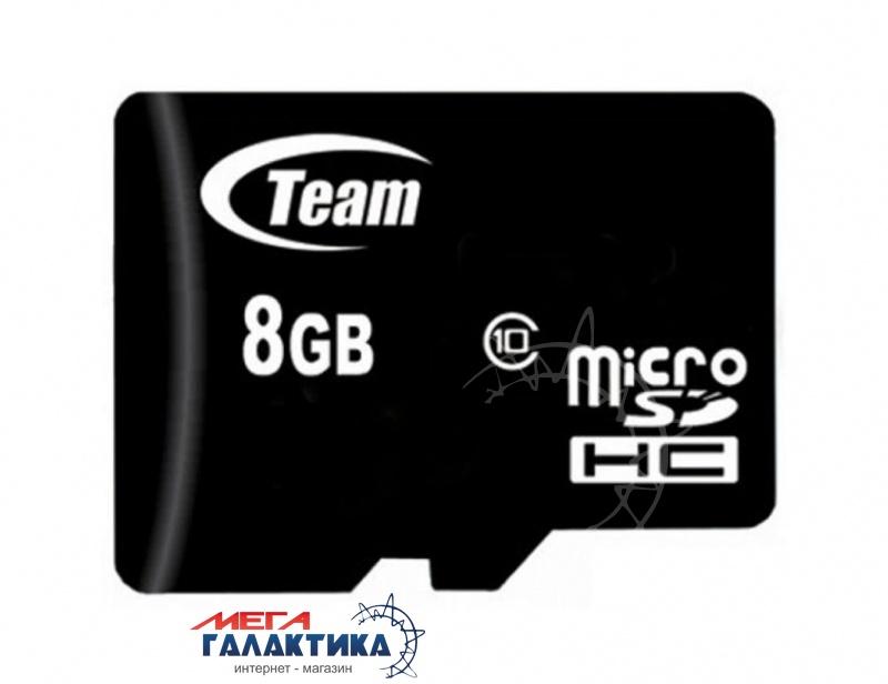 Карта памяти Team micro SDHC 8GB (TUSDH8GCL1002) Фото товара №1