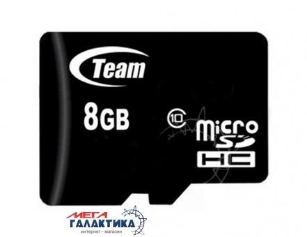 Карта памяти Team micro SDHC 8GB (TUSDH8GCL1002)