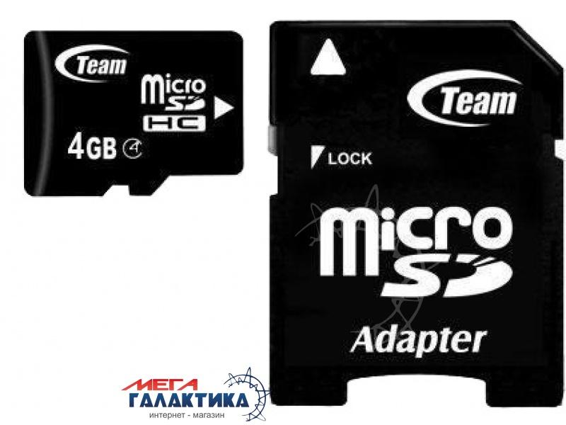 Карта памяти Team micro SDHC 4GB (TUSDH4GCL403) +адаптер sd Фото товара №1