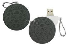 Флешка Uniq USB 2.0 Печенье OREO 4GB (04C38006U2)