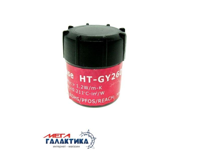 Термопаста универсальная HT-GY260 банка теплопроводность 1.2W/m-K Фото товара №1