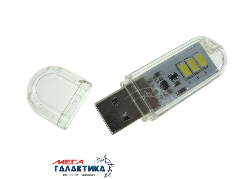 Лампа USB Megag Flash 5V 1,9W 150 Lumens   3 LED White Фото товара №1
