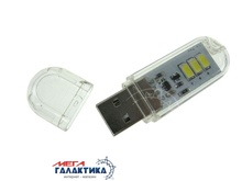 Лампа USB Megag Flash 5V 1,9W 150 Lumens   3 LED White