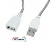 Удлинитель Megag USB AM (папа) - USB AF (мама) USB 2.0  подставка для USB гаджетов (гибкий) 0.35m Metalliс OEM