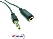 Удлинитель Megag Jack 3.5mm M (папа) - Jack 3.5mm F (мама) (3 пин) Удлинитель наушников 1m  позолоченные коннекторы  Black