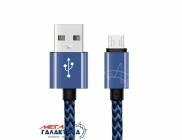 Кабель Woven Style  (В оплетке) USB AM - micro USB M, длина 0.23m   Blue OEM