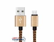 Кабель Woven Style  (В оплетке) USB AM - micro USB M, длина 0.23m   Gold OEM