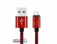 Кабель Woven Style  (В оплетке) USB AM - micro USB M, длина 0.23m   Red OEM