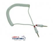 Кабель GD Jack 3.5mm M (папа) - Jack 3.5mm M (папа) (3 пин) с утоньшением под чехол 1.8m (0.35-1.8m) Витой кабель позолоченные коннекторы  White