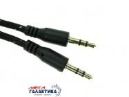 Кабель Woven Style Jack 3.5mm M (папа) - Jack 3.5mm M (папа) (3 пин) искра 3m  позолоченные коннекторы  Black