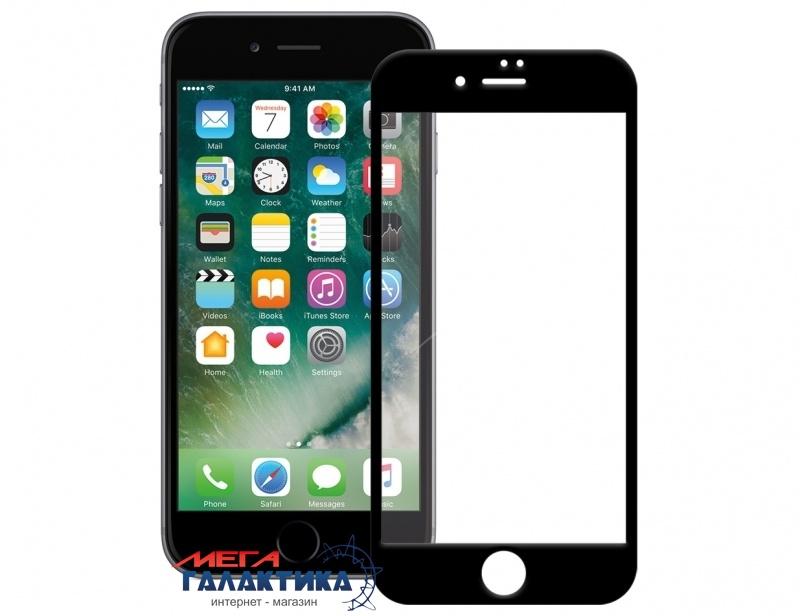 Защитное стекло Megag для  Apple iPhone 7 0.25 mm ,3D Black Глянец  4.7