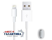 Кабель Foxconn  (091217 ПЛОМБА) USB AM (папа) - Apple Lightning (8 pin) M (папа), длина 1m   Black OEM