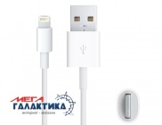 Кабель Foxconn  (091217 ПЛОМБА) USB AM (папа) - Apple Lightning (8 pin) M (папа), длина 1m   Black OEM