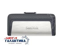 Диктофон Sony ICD-BX112 2GB (ICDBX112.CEV)  Silver