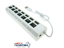USB-хаб Megag High Speed ROHS 7xUSB USB 2.0 White , кабель 0.3m
