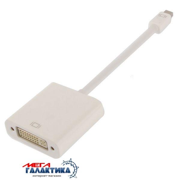 Megag Переходник mini DisplayPort - DVI    0.10m    OEM White Фото товара №2